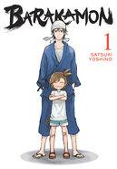 Cover 1 Yen Press