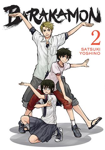 File:Cover 2 YenPress.png