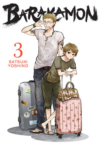 File:Cover 3 YenPress.png