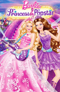 Princess & Popstar DVD Cover