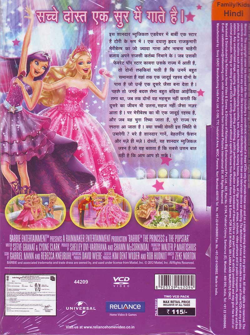Image - Barbie-the-princess-poster-back.jpg | Barbie Movies Wiki | Fandom powered by Wikia