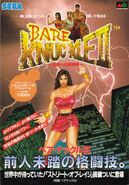 Bare Knuckle Ii Aka Streets Of Rage 2