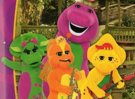 Riff'sMusicalZoo