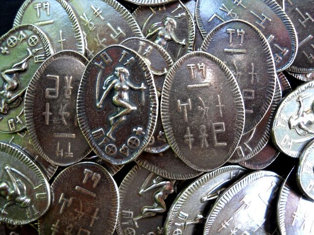 File:Barsoom Coins.jpg