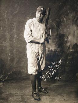 File:Babe Ruth.jpg