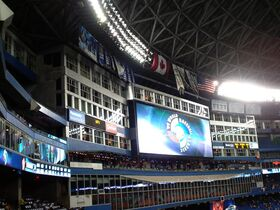 2009 wbc at rogers centre