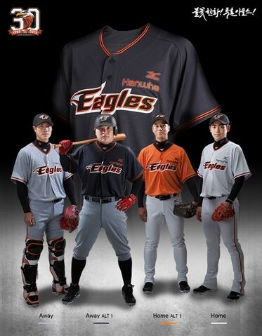 File:Hanwha Eagles Uniform 2015.jpg