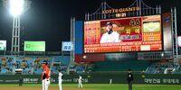 Busan Lotte Stadium