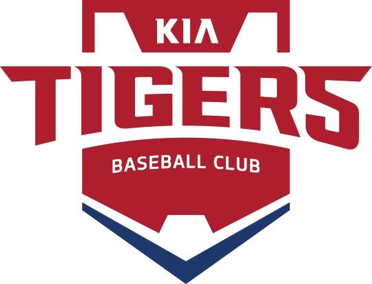 Kia Tigers 2017 New Emblem
