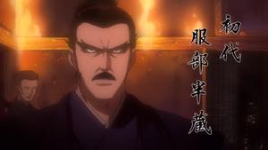 Masanari