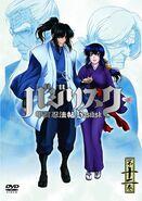 DVD12 LE