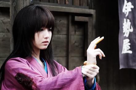 File:Hotarubi Movie.jpg