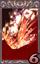 Phoenix Dive (Origins)