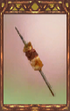 Shish Kebab (Medium)