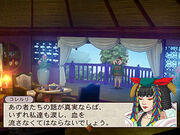 Correlia's Palace Corellia bed room Celestial Tree