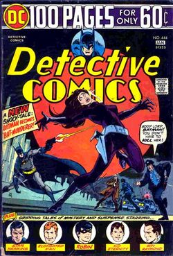 Detective Comics Vol 1-444 Cover-1