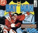 Batman Issue 384