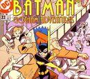 Batman Gotham Adventures 22