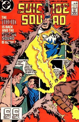 File:SuicideSquad17.jpg