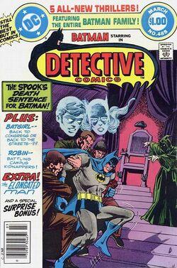 Detective Comics Vol 1-488 Cover-1
