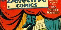 Detective Comics Issue 212