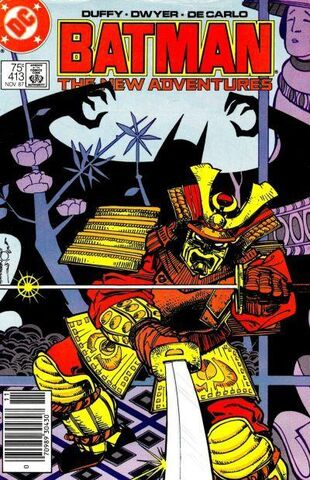 File:Batman413.jpg