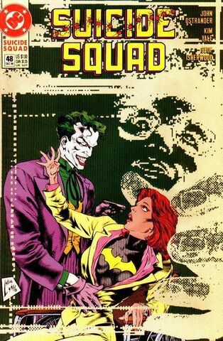 File:SuicideSquad48.jpg