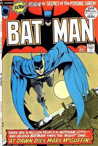File:Batman241.jpg