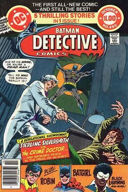 Detective Comics Vol 1-495 Cover-1