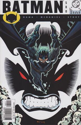 File:Batman580.jpeg