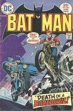 Batman264
