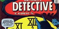 Detective Comics Issue 475