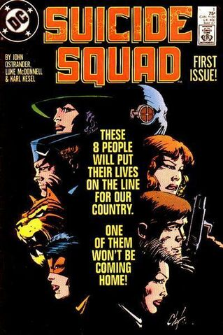 File:SuicideSquad1.jpg