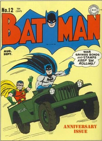 File:Batman12.jpg