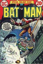 Batman247