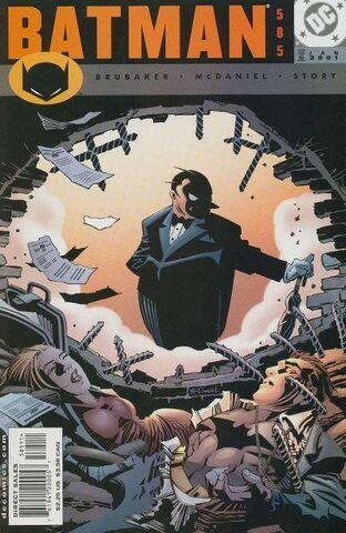 File:Batman585.jpg