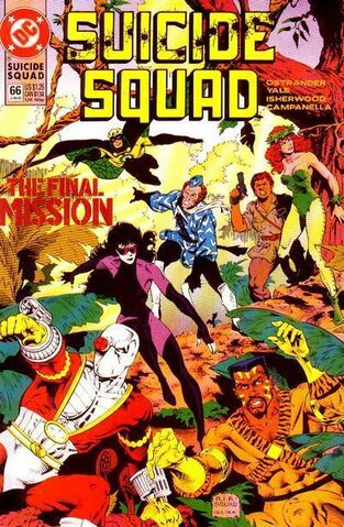 File:SuicideSquad66.jpg