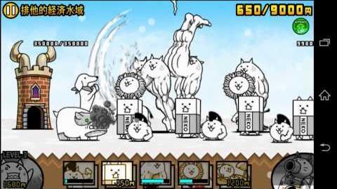 排他的経済水域 (Exclusive Economic Zone) - played by Game Movie