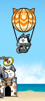 Sniper Cat - field