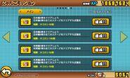 Mission-main-5