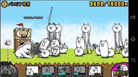 パエリア草原 (Paella Grassland) - played by Game Movie