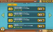 Mission-main-4