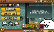 6.2 new SoL menu