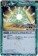 WC2013PB-BS10-104