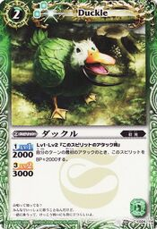 Duckle1