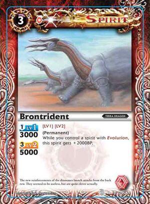 Brontrident2