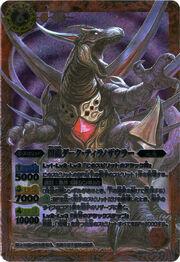 Darktyranno1