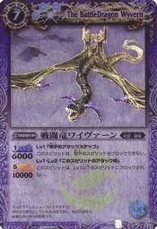 Dragonwyvern1