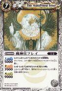 Freyr1