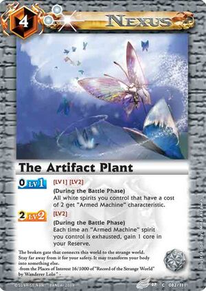 Artifactplant2